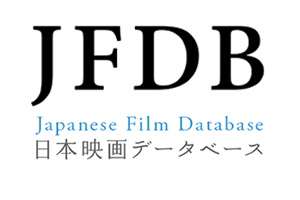 Japanese Film Database (JFDB)